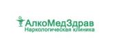 """Наркологический центр """"АлкоМедЗдрав"""""""