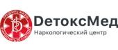 """Наркологический центр """"ДетоксМед"""""""