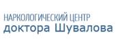 Наркологический центр доктора Шувалова