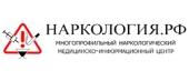 """Наркологический центр """"Наркология РФ"""""""