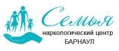 """Наркологический центр """"Семья"""" в Барнауле"""