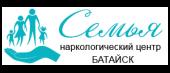 """Наркологический центр """"Семья"""" в Батайске"""