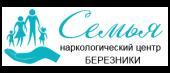 """Наркологический центр """"Семья"""" в Березниках"""