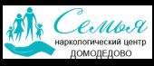 """Наркологический центр """"Семья"""" в Домодедово"""