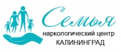 """Наркологический центр """"Семья"""" в Калининграде"""
