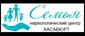 """Наркологический центр """"Семья"""" в Хасавюрте"""