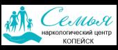 """Наркологический центр """"Семья"""" в Копейске"""