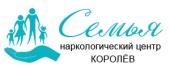 """Наркологический центр """"Семья"""" в Королёве"""