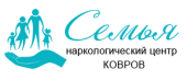 """Наркологический центр """"Семья"""" в Коврове"""