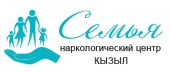 """Наркологический центр """"Семья"""" в Кызыле"""
