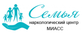"""Наркологический центр """"Семья"""" в Миассе"""