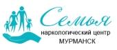 """Наркологический центр """"Семья"""" в Мурманске"""