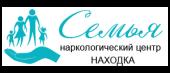 """Наркологический центр """"Семья"""" в Находке"""