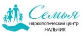 """Наркологический центр """"Семья"""" в Нальчике"""