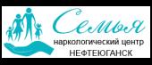 """Наркологический центр """"Семья"""" в Нефтеюганске"""