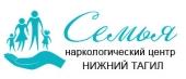 """Наркологический центр """"Семья"""" в Нижнем Тагиле"""