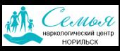 """Наркологический центр """"Семья"""" в Норильске"""
