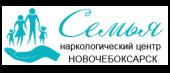 """Наркологический центр """"Семья"""" в Новочебоксарске"""