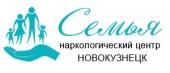 """Наркологический центр """"Семья"""" в Новокузнецке"""