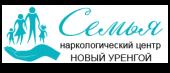 """Наркологический центр """"Семья"""" в Новом Уренгое"""