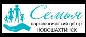 """Наркологический центр """"Семья"""" в Новошахтинске"""