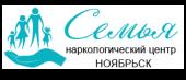 """Наркологический центр """"Семья"""" в Ноябрьске"""