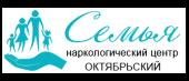 """Наркологический центр """"Семья"""" в Октябрьском"""