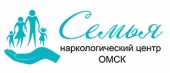 """Наркологический центр """"Семья"""" в Омске"""