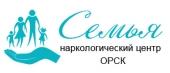 """Наркологический центр """"Семья"""" в Орске"""