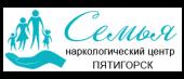 """Наркологический центр """"Семья"""" в Пятигорске"""