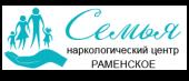 """Наркологический центр """"Семья"""" в Раменском"""