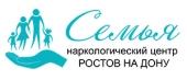 """Наркологический центр """"Семья"""" в Ростове-на-Дону"""