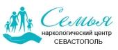 """Наркологический центр """"Семья"""" в Севастополе"""