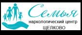 """Наркологический центр """"Семья"""" в Щелково"""