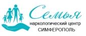 """Наркологический центр """"Семья"""" в Симферополе"""