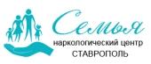"""Наркологический центр """"Семья"""" в Ставрополе"""
