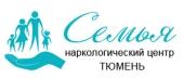 "Наркологический центр ""Семья"" в Тюмени"