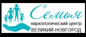 """Наркологический центр """"Семья"""" в Великом Новгороде"""