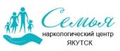"""Наркологический центр """"Семья"""" в Якутске"""
