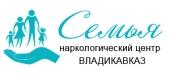"""Наркологический центр """"Семья"""" во Владикавказе"""