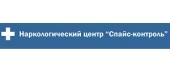 """Наркологический центр """"Спайс-контроль"""""""