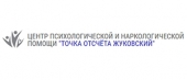"""Наркологический центр """"Точка отсчета Жуковский"""""""