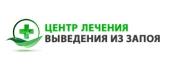 """Наркологический центр """"Выведения из запоя"""""""