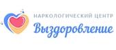 """Наркологический центр """"Выздоровление"""" в Ростове-на-Дону"""