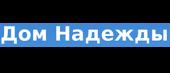 """Реабилитационный центр """"Дом Надежды"""""""
