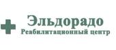 """Реабилитационный центр """"Эльдорадо"""""""