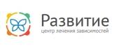 """Реабилитационный центр """"Развитие"""""""