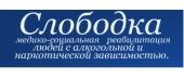"""Реабилитационный центр """"Слободка"""""""