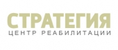 """Реабилитационный центр """"Стратегия"""""""