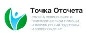 """Реабилитационный центр """"Точка Отсчета"""""""